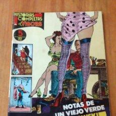 Cómics: HISTORIAS COMPLETAS DEL VIBORA Nº 5. Lote 228316845