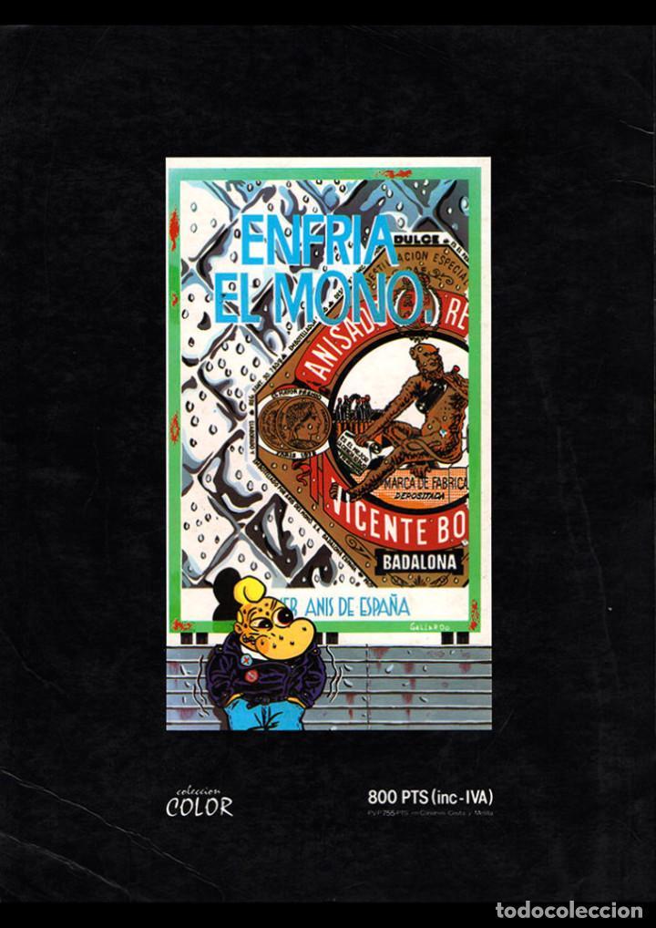 Cómics: GALLARDO - Los Sueños del Niñato, 1986 1ª EDIC. EDICIONES LA CUPULA, EXC - Foto 2 - 228464555
