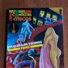 Cómics: HISTORIAS COMPLETAS DE EL VÍBORA LOTE DE 22 CÓMICS. EDICIONES LA CÚPULA. Lote 228891480