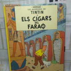 Cómics: LES AVENTURES DE TINTÍN ELS CIGARS DEL FARAO. Lote 234436790