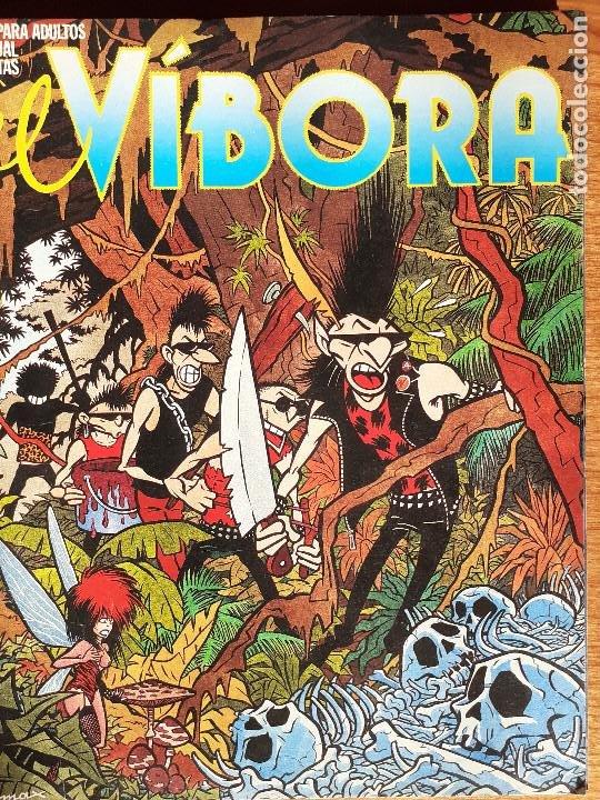 EL VÍBORA Nº 63. EDICIONES LA CÚPULA 1985. BUENO (Tebeos y Comics - La Cúpula - El Víbora)