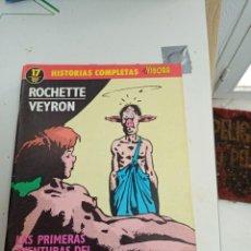 Comics : X HISTORIAS COMPLETAS EL VIBORA 17. LAS PRIMERAS AVENTURAS DEL CERDO EDMUNDO, DE ROCHETT (LA CUPULA). Lote 242488645