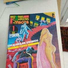 Comics : X HISTORIAS COMPLETAS EL VIBORA Nº 1. ESCALERA DE VECINOS, DE PONS (LA CUPULA). Lote 242492680