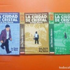 Cómics: COMIC LA CIUDAD DE CRISTAL. ED.LA CÚPULA 1997. Lote 243291680