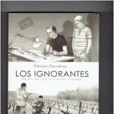 Cómics: * LOS IGNORANTES (COSECHA 2014): RELATO DE UNA INICIACIÓN CRUZADA * LA CÚPULA EDICIONES 2014 *. Lote 243292335
