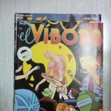 Cómics: EL VÍBORA Nº 41. Lote 243833600
