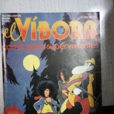 Cómics: EL VÍBORA Nº 5. Lote 243839680
