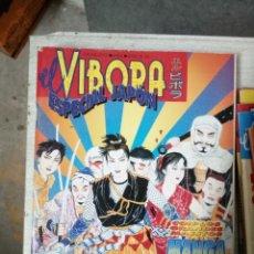 Cómics: EL VÍBORA ESPECIAL JAPÓN. Lote 243840050