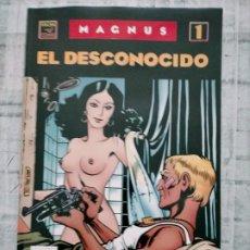 Cómics: MAGNUS EL DESCONOCIDO 1 EDICIONES CUPULA. Lote 245940785