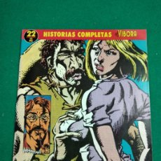 Cómics: HISTORIAS COMPLETAS EL VIBORA Nº 22. RAND HOLMES. TIJUANA CONECTION. EDICIONES LA CUPULA.. Lote 250143415