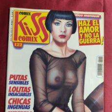 Comics : KISS COMIX · Nº 122. MAGAZINE ERÓTICO MENSUAL. EDICIONES LA CUPULA.. Lote 252516510
