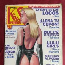 Fumetti: KISS COMIX · Nº 78. MAGAZINE ERÓTICO MENSUAL. EDICIONES LA CUPULA.. Lote 252795695