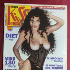 Comics : KISS COMIX · Nº 66. MAGAZINE ERÓTICO MENSUAL. EDICIONES LA CUPULA.. Lote 252851225