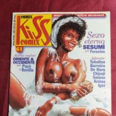 Comics : KISS COMIX · Nº 61. MAGAZINE ERÓTICO MENSUAL. EDICIONES LA CUPULA.. Lote 252851855