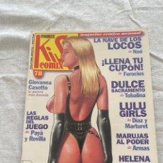 Cómics: KISS COMIX NÚMERO 78. Lote 252989835