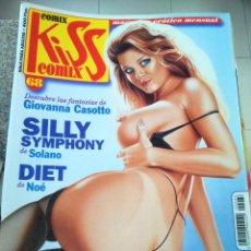 Cómics: KISS COMIX Nº 68 -- LA CUPULA --. Lote 253736485