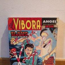 Cómics: EL VÍBORA NÚMERO 152. Lote 257542120
