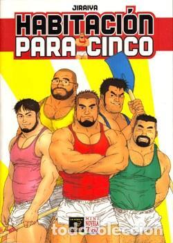 HABITACIÓN PARA CINCO. JIRAIYA. NOVELA GRÁFICA GAY. SÓLO PARA ADULTOS. LA CÚPULA. (Tebeos y Comics - La Cúpula - Comic USA)