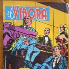 Cómics: EL VIBORA REVISTA COMIS PARA ADULTOS Nº 101 -. Lote 258760545