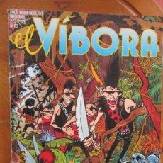 Cómics: EL VIBORA REVISTA COMIS PARA ADULTOS Nº 63. Lote 258762975