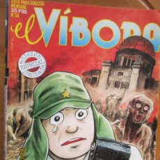 Cómics: EL VIBORA REVISTA COMIS PARA ADULTOS Nº 58 EDICION ESPECIAL LIMITADA. Lote 258764515