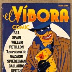 Fumetti: EL VÍBORA CÓMIC N° 2 (EDICIONES LA CÚPULA). NAZARIO, MAX, GALLARDO, MARTÍ, WILLEM,.... Lote 261574460