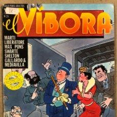 Cómics: EL VÍBORA COMIX N° 24 (EDICIONES LA CÚPULA 1981). SWARTE, CEESEPE, CALONGE, GALLARDO Y MEDIAVILLA. Lote 261585015