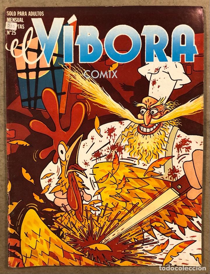 EL VÍBORA COMIX N° 25 (EDICIONES LA CÚPULA 1981). SWARTE, CEESEPE, CALONGE, GALLARDO Y MEDIAVILLA, M (Tebeos y Comics - La Cúpula - El Víbora)