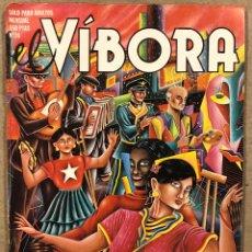Cómics: EL VÍBORA COMIX N° 26 (EDICIONES LA CÚPULA 1981). CEESEPE, GALLARDO, MARTÍ, LIBERATORE Y TAMBURINI. Lote 261586005