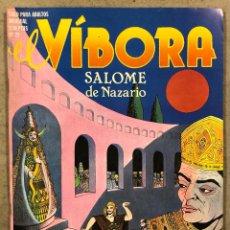 Cómics: EL VÍBORA COMIX N° 27 (EDICIONES LA CÚPULA 1982). NAZARIO, CEESEPE, CIFRÉ, MAX Y MIR, GALLARDO. Lote 261586555