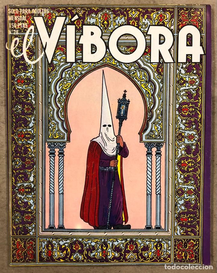 EL VÍBORA COMIX N° 28 (EDICIONES LA CÚPULA 1982). PAMIES, SIMONIDES, ROGER, MARTÍ, NAZARIO,... (Tebeos y Comics - La Cúpula - El Víbora)