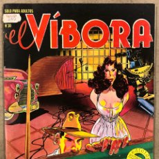 Cómics: EL VÍBORA COMIX N° 30 (EDICIONES LA CÚPULA 1982). ISA, ONLIYU, GALLARDO, MEDIAVILLA, CARULLA, CALONG. Lote 261588345
