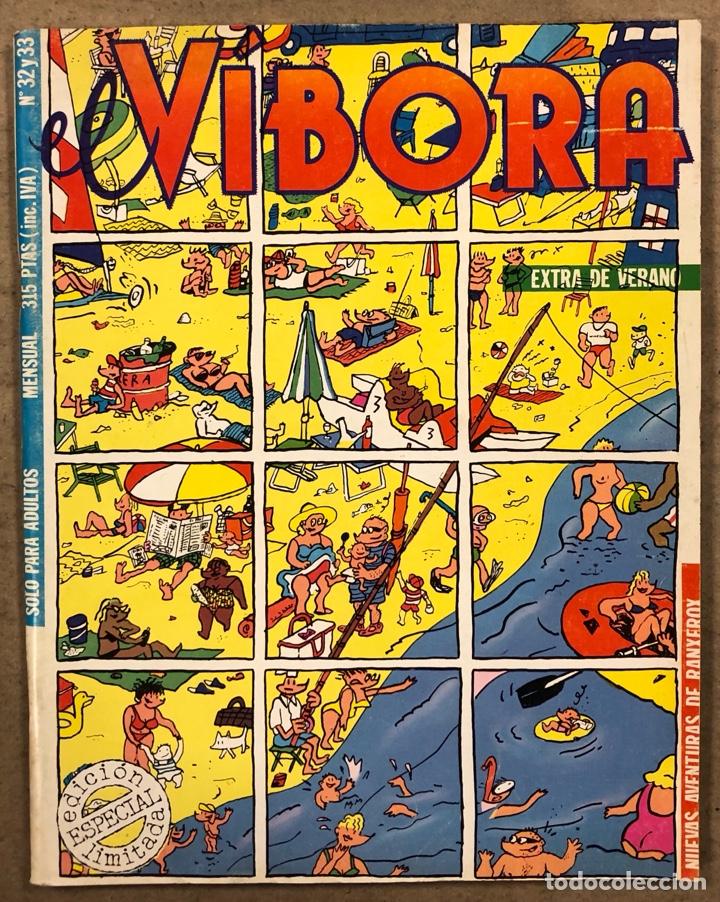 EL VÍBORA COMIX N° 32 Y 33 (EDICIONES LA CÚPULA 1982). MARISCAL, ALMODÓVAR, PÉREZ MINGUEZ, FABIO MCN (Tebeos y Comics - La Cúpula - El Víbora)