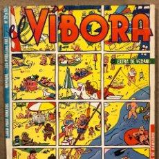 Fumetti: EL VÍBORA COMIX N° 32 Y 33 (EDICIONES LA CÚPULA 1982). MARISCAL, ALMODÓVAR, PÉREZ MINGUEZ, FABIO MCN. Lote 261589540
