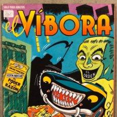 Cómics: EL VÍBORA COMIX N° 35 (EDICIONES LA CÚPULA 1982). MARTÍ, CRUMB, PONS, CALONGE, MARTÍ, MAX. Lote 261590900