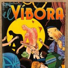 Cómics: EL VÍBORA COMIX N° 41 (EDICIONES LA CÚPULA 1983). ONLIYÚ, GALLARDO, PONS, CRUMB, CEESEPE,. Lote 261595690