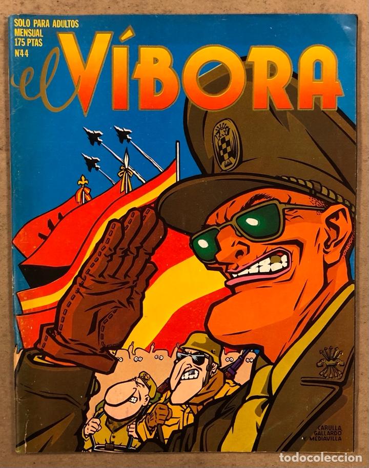 EL VÍBORA COMIX N° 44 (EDICIONES LA CÚPULA 1983). GALLARDO, MEDIAVILLA, ONLIYÚ, ROGER, TORNASOL (Tebeos y Comics - La Cúpula - El Víbora)