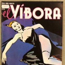Cómics: EL VÍBORA COMIX N° 51 (EDICIONES LA CÚPULA 1983). ROGER, MENA, MAX, GALLARDO, CALONGE,.... Lote 261598080
