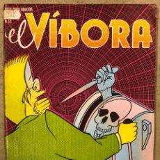 Cómics: EL VÍBORA COMIX N° 53 (EDICIONES LA CÚPULA 1983). ROGER, PONS, NAZARIO, MAX, GALLARDO, GALIANO. Lote 261598840