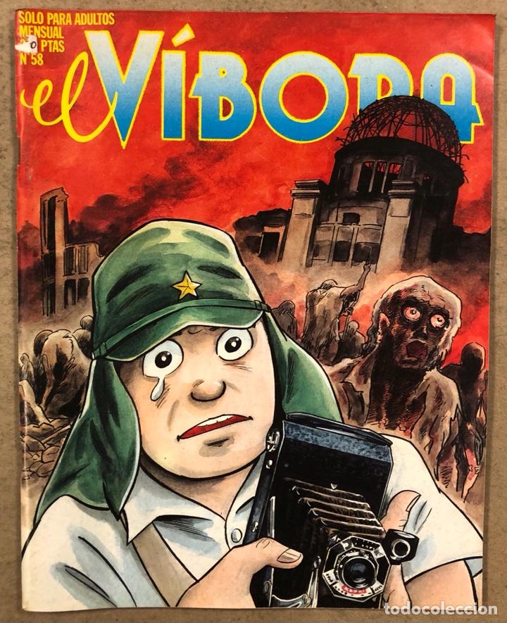 EL VÍBORA COMIX N° 58 (EDICIONES LA CÚPULA 1984). TATSUMI, ANA JUAN, ONLIYÚ, CEESEPE, GALLARDO,.. (Tebeos y Comics - La Cúpula - El Víbora)