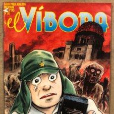 Cómics: EL VÍBORA COMIX N° 58 (EDICIONES LA CÚPULA 1984). TATSUMI, ANA JUAN, ONLIYÚ, CEESEPE, GALLARDO,... Lote 261599255