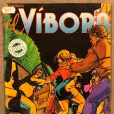 Cómics: EL VÍBORA COMIX N° 54 (EDICIONES LA CÚPULA 1984). DAMIÁN, GALLARDO, ONLIYÚ, MAX, PONS, PÁMIES,.... Lote 261599630