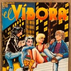Cómics: EL VÍBORA COMIX N° 55 (EDICIONES LA CÚPULA 1984). PONS, ROGER, PÁMIES, ONLIYÚ, GALIANO,.... Lote 261600070
