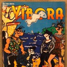 Cómics: EL VÍBORA COMIX N° 56 Y 57 (EDICIONES LA CÚPULA 1984). MARISCAL, ONLIYÚ, GALLARDO, MAX, ROGER,.... Lote 261600695