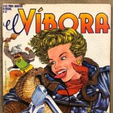 Fumetti: EL VÍBORA COMIX N° 87 (EDICIONES LA CÚPULA 1987). AVILÉS, PETILLON, GALLARDO, BALAGUER, MAX,..,. Lote 261811745