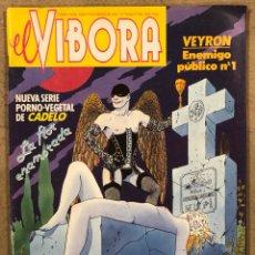 Fumetti: EL VÍBORA COMIX N° 117 (EDICIONES LA CÚPULA 1988). NAZARIO, ONLIYU, MURILLO, PONS, MARTÍ, BALAGUER. Lote 261831755