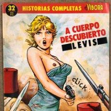 """Cómics: HISTORIAS COMPLETAS EL VÍBORA N° 32 (EDICIONES LA CÚPULA). """"A CUERPO DESCUBIERTO"""" LEVIS.. Lote 261940875"""