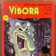 Cómics: ENCICLOPEDIA EL VÍBORA TOMO 6 (N° 37, 38, 39 Y 40). EDICIONES LA CÚPULA.. Lote 261954335