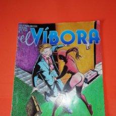 Cómics: EL VIBORA. Nº 73. EDICIONES LA CUPULA.. Lote 263902305