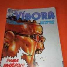 Cómics: EL VIBORA. Nº 72. EDICIONES LA CUPULA. CUBIERTA SUELTA Y RASGADA. SIN CALENDARIO.. Lote 263903455